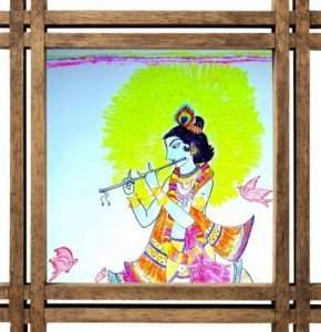 Bhagavad Gita Krishna