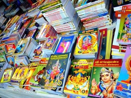 smiling books vidya sury