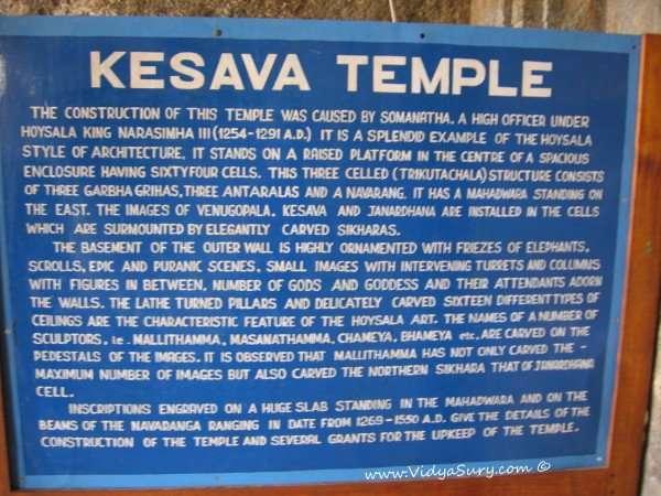 Vidya Sury Kesava Temple (2)