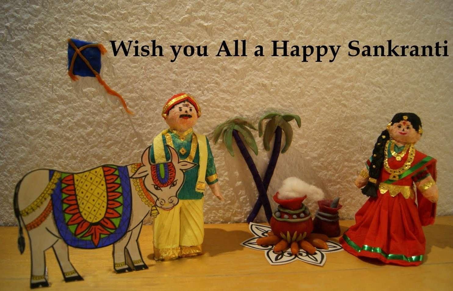 Happy Sankranthi Memories