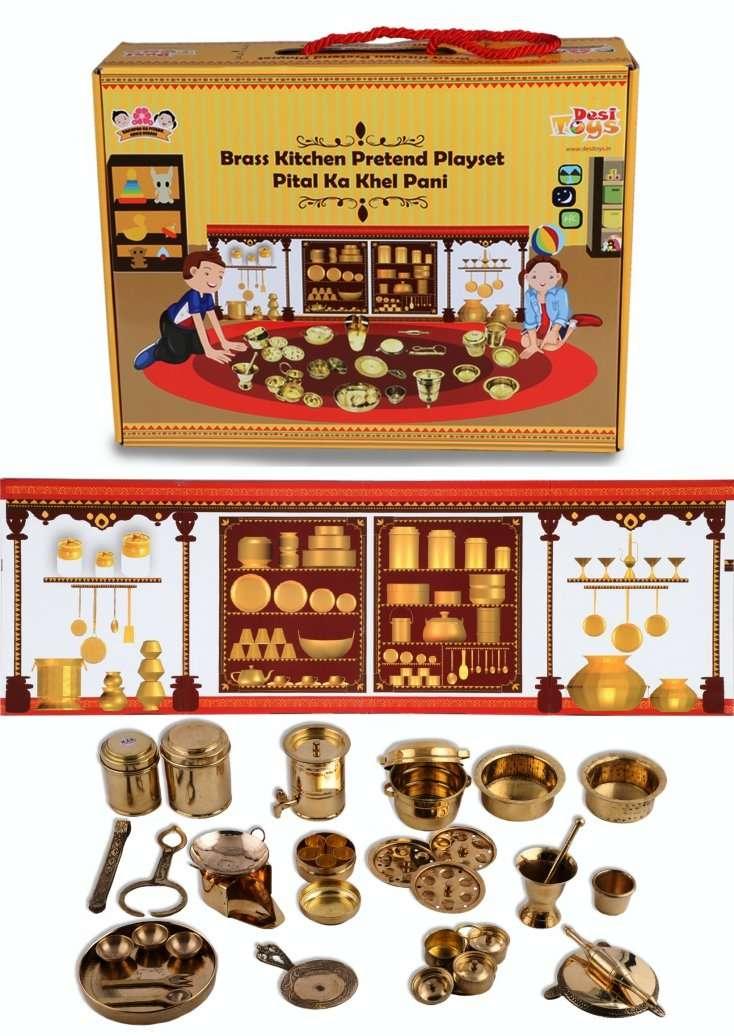 Brass Kitchen Set Desi Toys