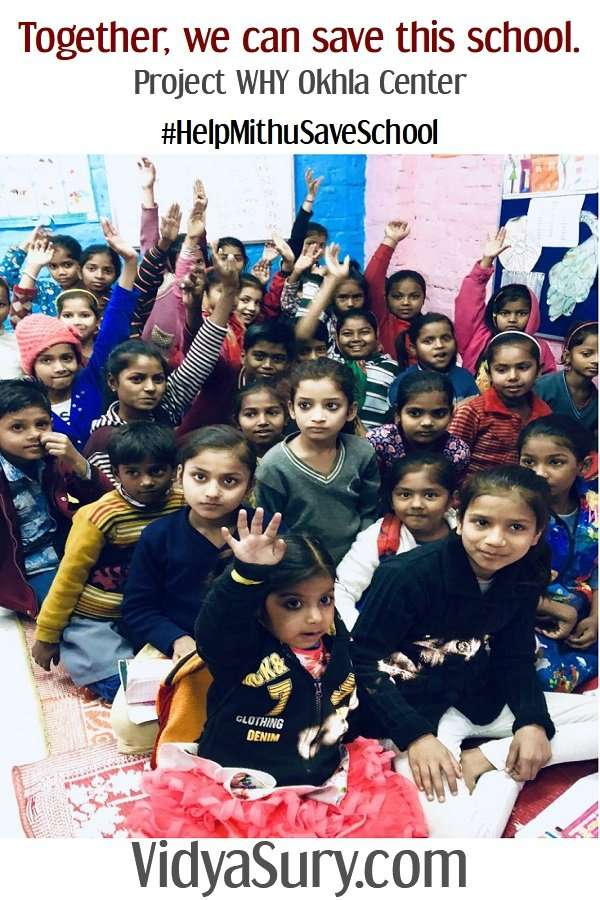 Together we can save this school. Help Mithu Save School Fundraiser Campaign #socialcause #kindness